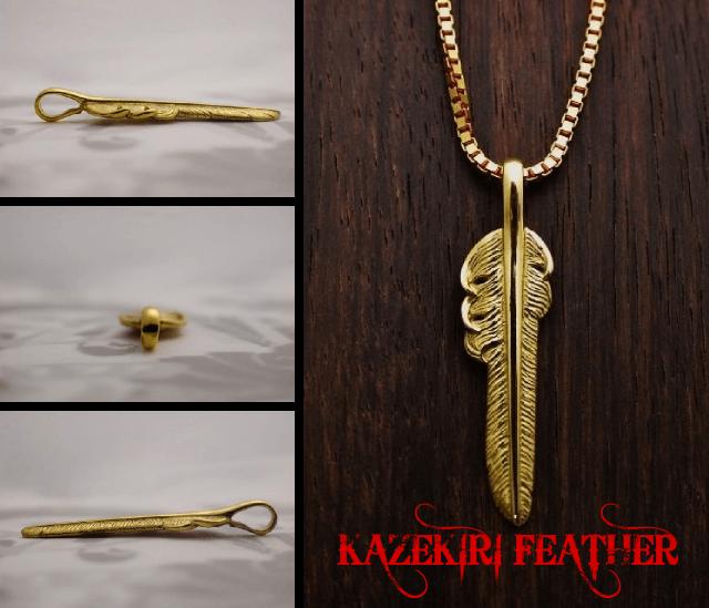 kazekiri feather