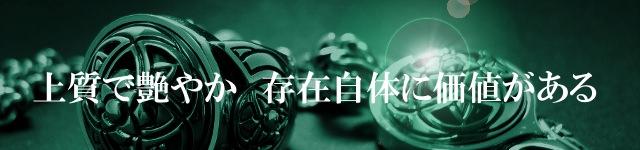 【フラワークレスト】 シルバーリング、シルバーペンダント