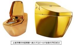 黄金の便座