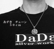 メメント・モリ ペンダント 50cm