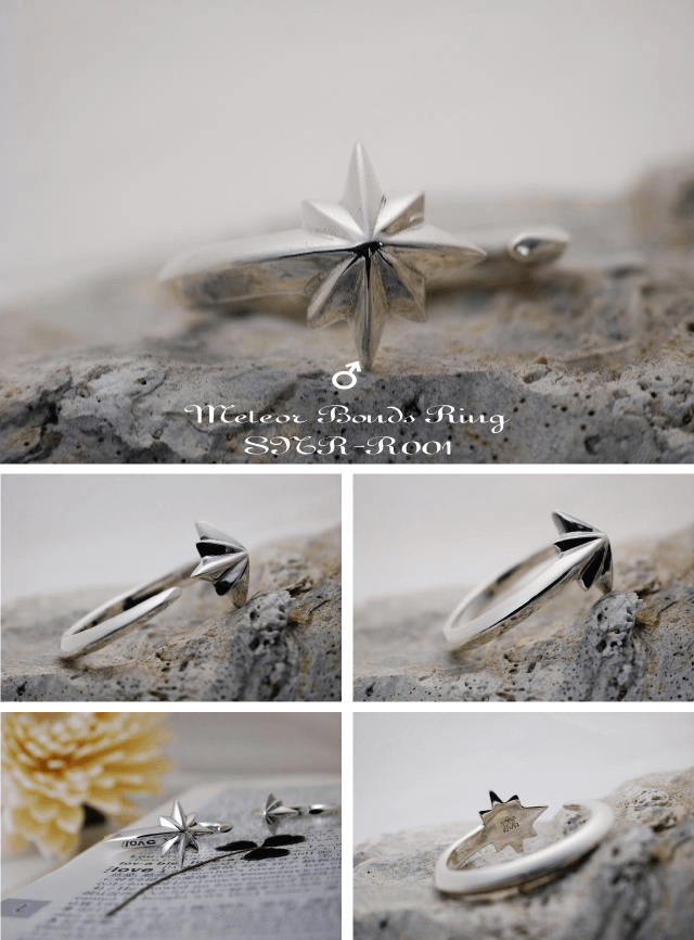 meteor bouds ring 流星の絆リング